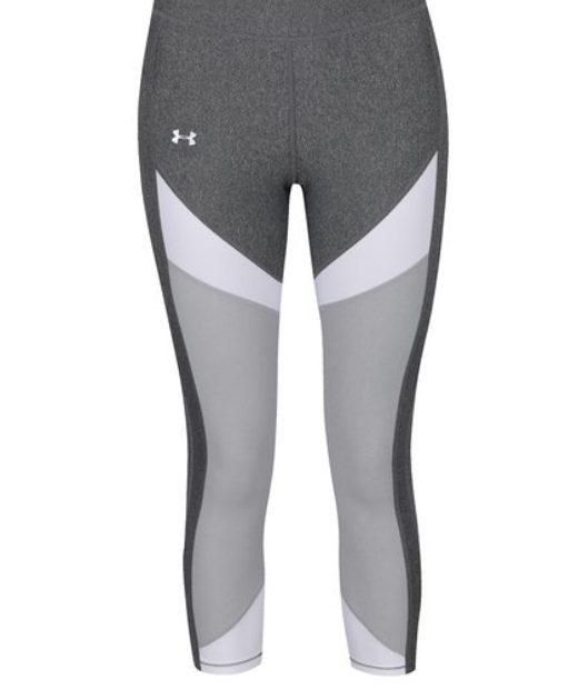 Bílo-šedé zkrácené sportovní legíny Uder Armour